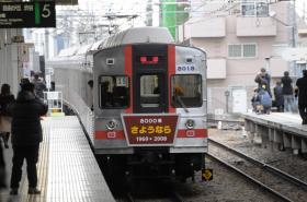 20080113_8017_10.jpg