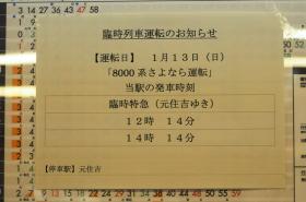 20080113_8017_11.jpg