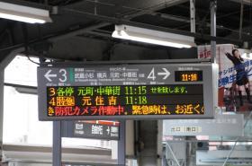 20080113_8017_16.jpg