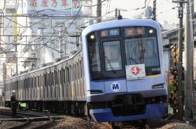 20080128_toyoko_1.jpg