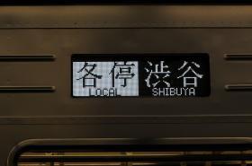 20080616_f_syaryou_17.jpg