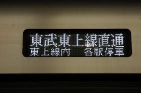 20080616_f_syaryou_22.jpg