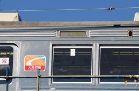 20081122_8500_led_11.jpg