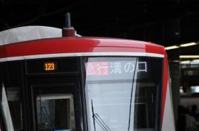 20090713_6000_1.jpg