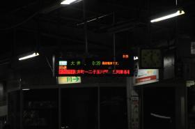 20110508_4101_1.jpg