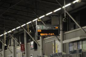20111218_5169_2.jpg