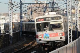 20111224_minato_2.jpg