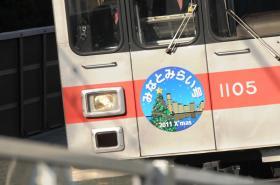 20111224_minato_3.jpg
