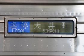 LED_S_L_ooi.jpg