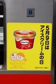 aisuku_0430_11.jpg