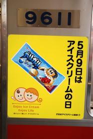 aisuku_0430_18.jpg
