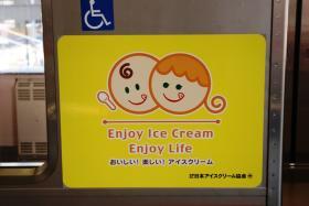 aisuku_0430_19.jpg