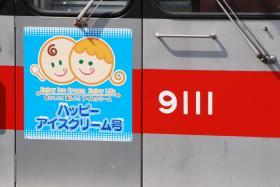 aisuku_0430_2.jpg