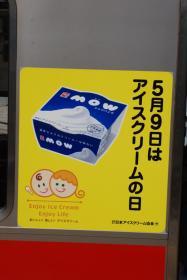 aisuku_0430_6.jpg