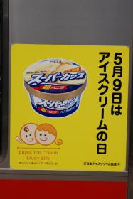 aisuku_0430_9.jpg