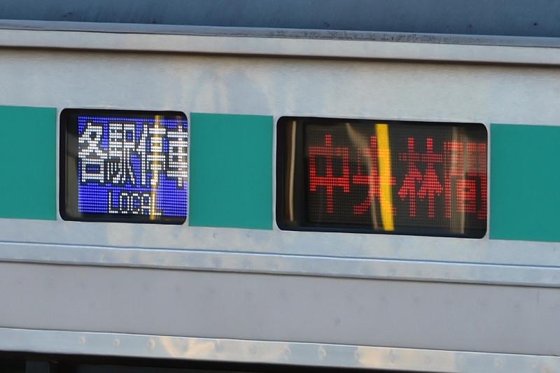 20171202_nagatuta_28.jpg