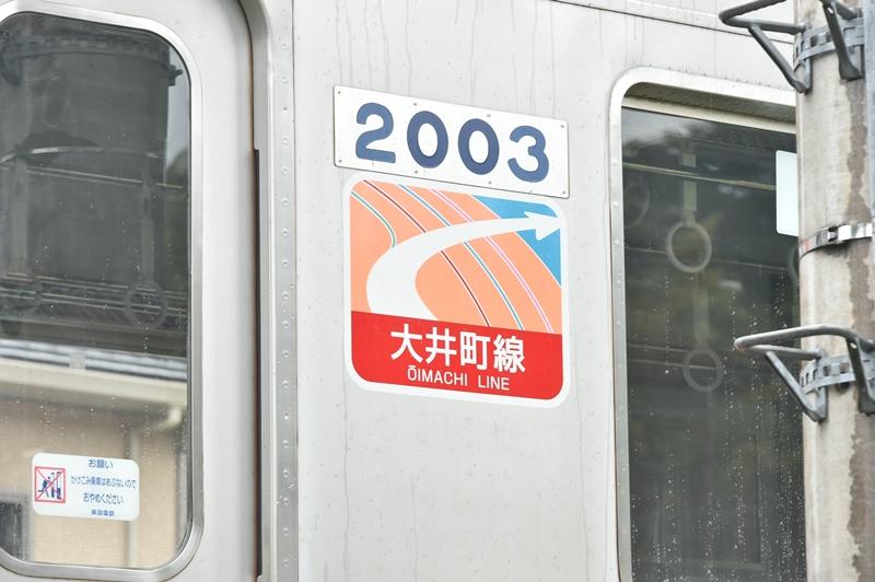 20180914_2003_9.jpg